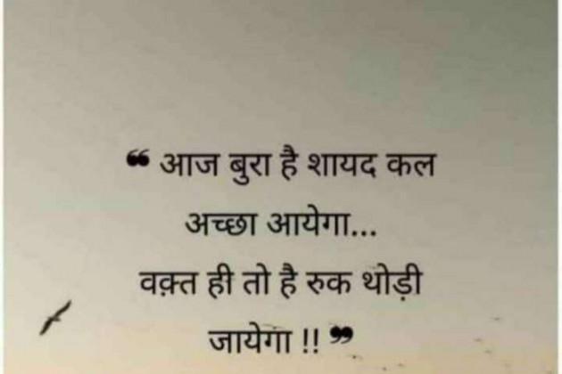 Gujarati Motivational by RajniKant Joshi : 111690907
