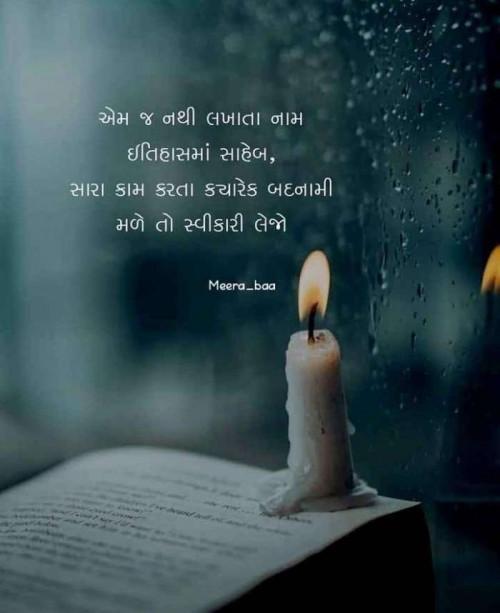 Post by RajniKant Joshi on 12-Apr-2021 11:27pm