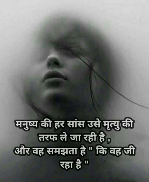 Post by RajniKant Joshi on 13-Apr-2021 01:02am
