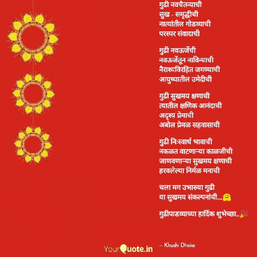 Post by Khushi Dhoke..️️️ on 13-Apr-2021 10:14am