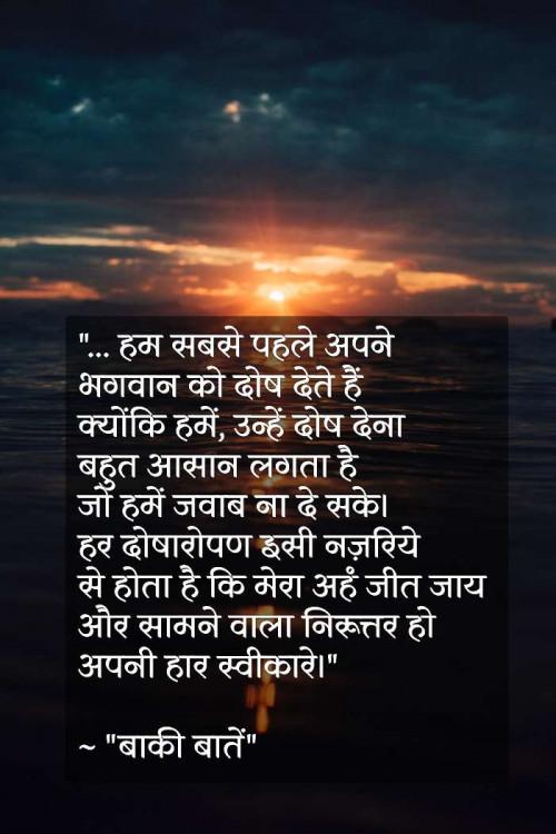 Post by Abhilekh Dwivedi on 13-Apr-2021 11:19am