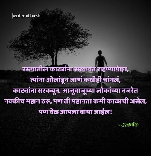 Post by Utkarsh Duryodhan on 13-Apr-2021 05:17pm
