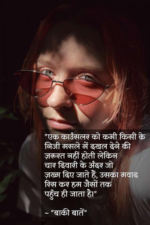 Post by Abhilekh Dwivedi on 13-Apr-2021 07:10pm
