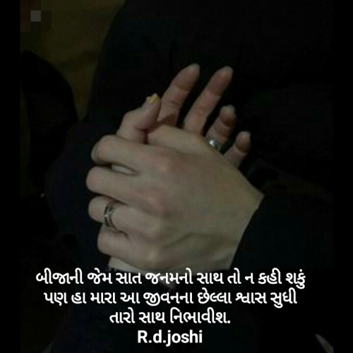 Post by Joshi Rinkal on 14-Apr-2021 09:33am