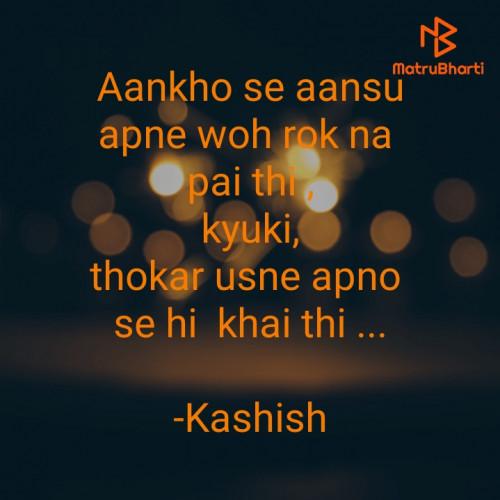 Post by Kashish on 14-Apr-2021 11:19am
