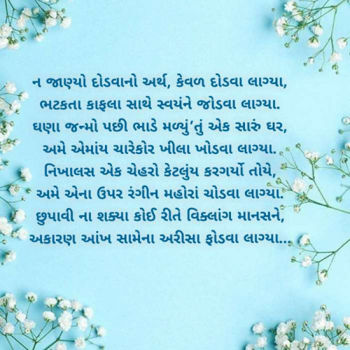 Post by Pinal on 14-Apr-2021 02:47pm