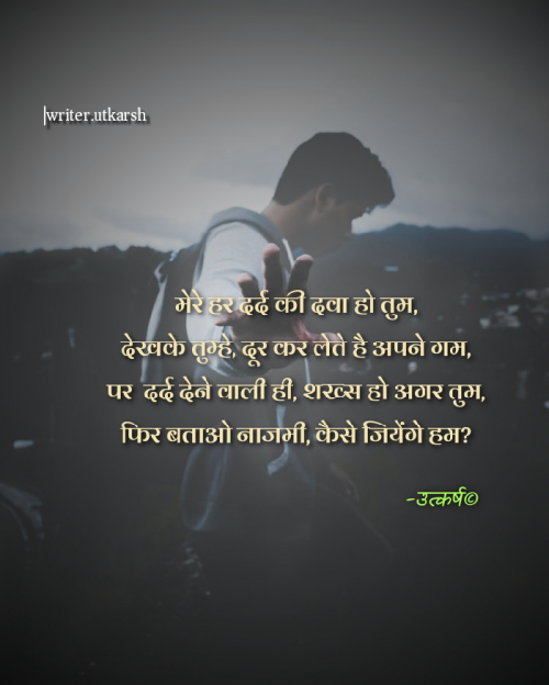 Post by Utkarsh Duryodhan on 14-Apr-2021 03:53pm