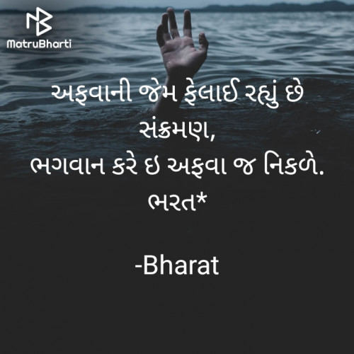 Post by Bharat on 14-Apr-2021 05:15pm