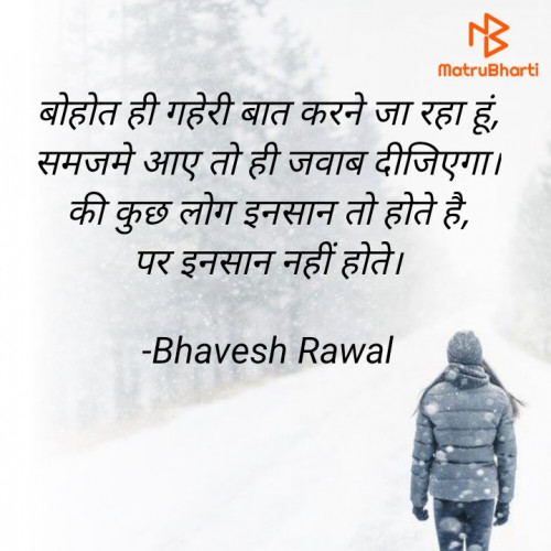 Post by Bhavesh Rawal on 15-Apr-2021 02:07pm