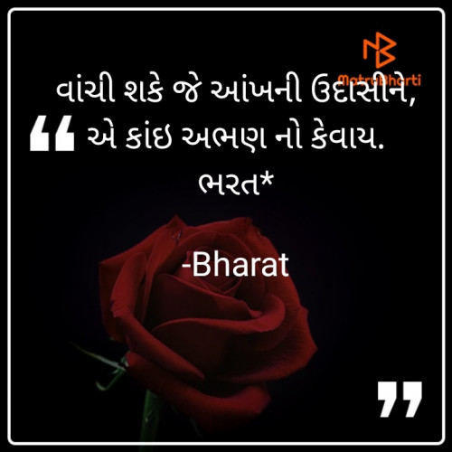 Post by Bharat on 15-Apr-2021 07:10pm