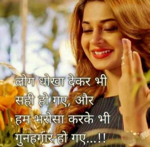 Post by RajniKant Joshi on 16-Apr-2021 07:15am