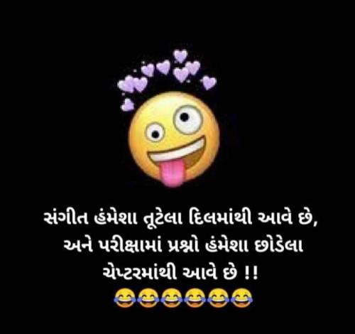Post by RajniKant Joshi on 16-Apr-2021 07:16am
