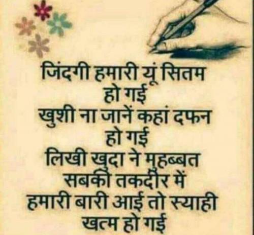 Post by RajniKant Joshi on 16-Apr-2021 08:52am