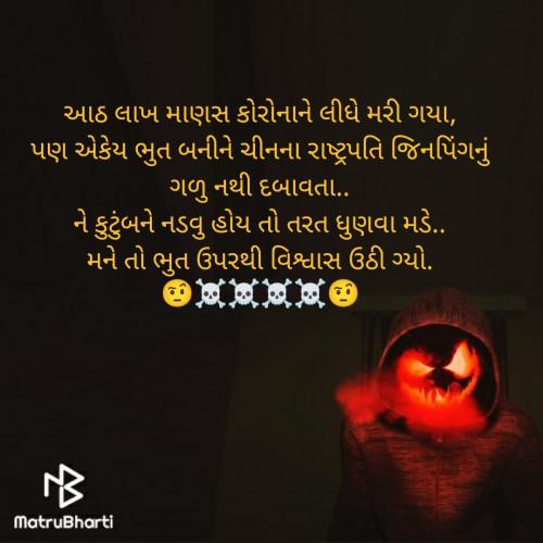 Post by Vaidehi on 16-Apr-2021 11:18am