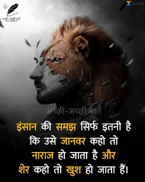 Post by Prem Rathod on 16-Apr-2021 04:50pm