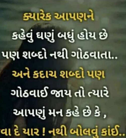 Post by Nilay on 16-Apr-2021 08:05pm