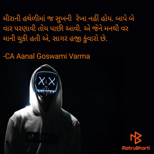 Post by CA Aanal Goswami Varma on 17-Apr-2021 07:46am
