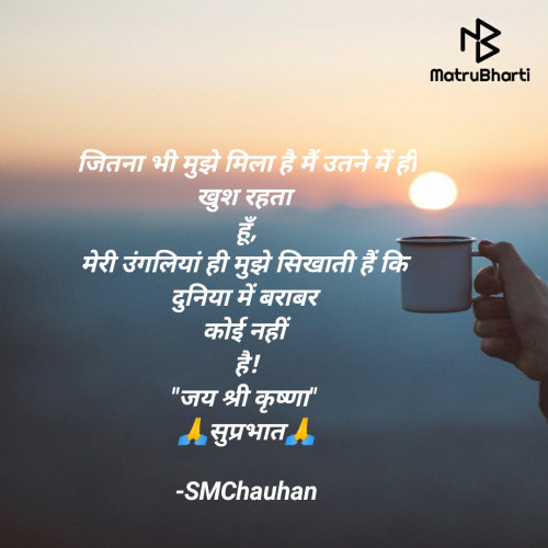 Post by SMChauhan on 17-Apr-2021 08:57am