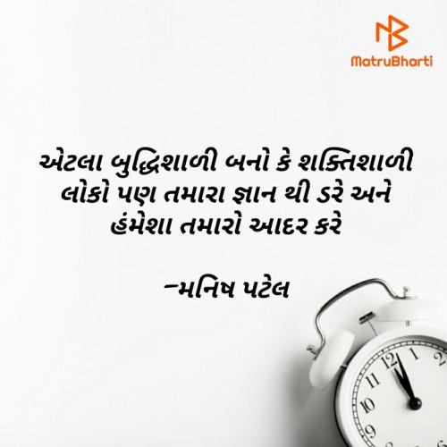 Post by Manish Patel on 17-Apr-2021 09:02am