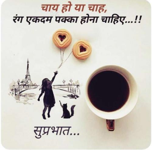 Post by RajniKant Joshi on 17-Apr-2021 09:42am