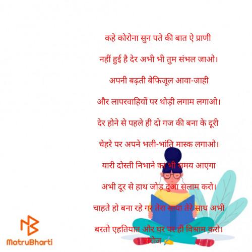 Post by Saroj Prajapati on 17-Apr-2021 10:17am