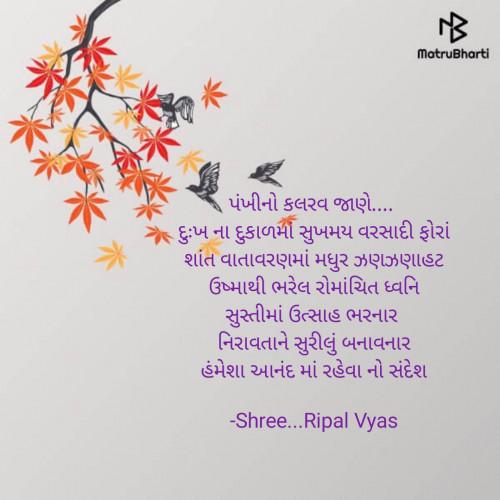 Post by Shree...Ripal Vyas on 17-Apr-2021 11:28am