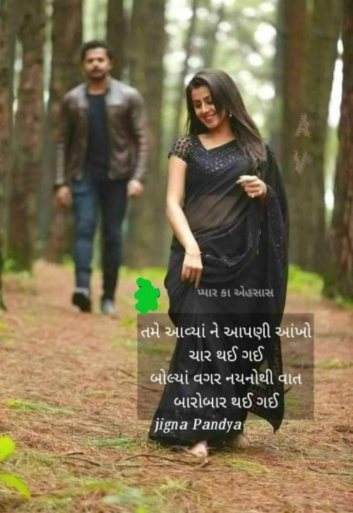 Post by Jigna Pandya on 17-Apr-2021 11:03pm