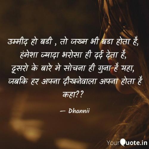 Post by Dhanvanti Jumani _ Dhanni on 18-Apr-2021 09:35am