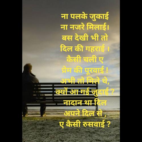 Post by Daxa Parmar Zankhna. on 18-Apr-2021 11:18am