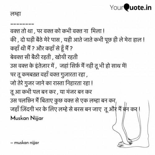 Post by Muskan Nijjar on 18-Apr-2021 02:11pm