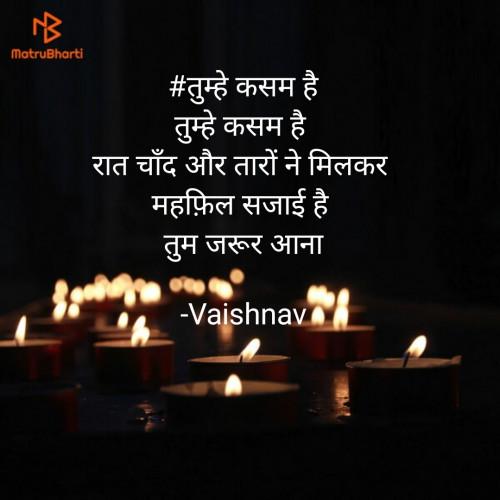 Post by Vaishnav on 18-Apr-2021 09:24pm