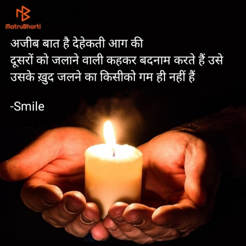 Post by Smile on 19-Apr-2021 09:10am