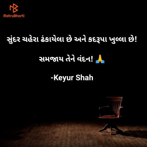 Post by Keyur Shah on 19-Apr-2021 09:32am