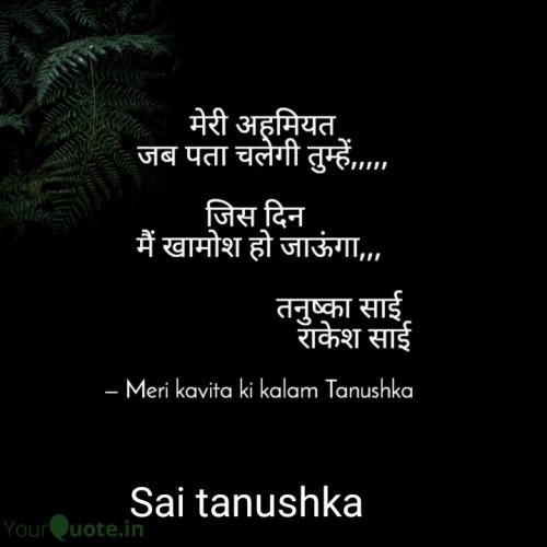 Post by Rakesh Sai on 19-Apr-2021 08:23pm