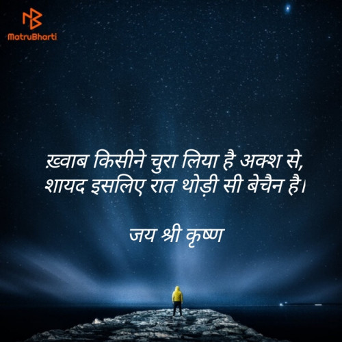 Post by Gor Dimpal Manish on 19-Apr-2021 10:50pm