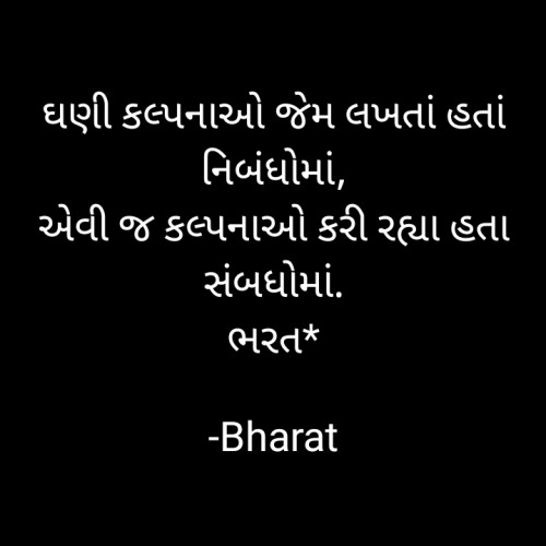 Post by Bharat on 20-Apr-2021 08:08am