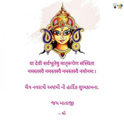Post by Gor Dimpal Manish on 20-Apr-2021 09:04am