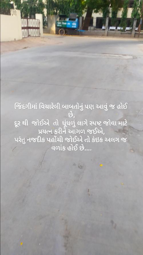 Post by માધુરી on 20-Apr-2021 07:42pm