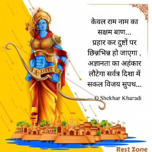 Post by shekhar kharadi Idriya on 21-Apr-2021 10:11am