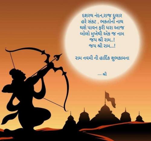 Post by Gor Dimpal Manish on 21-Apr-2021 11:50am
