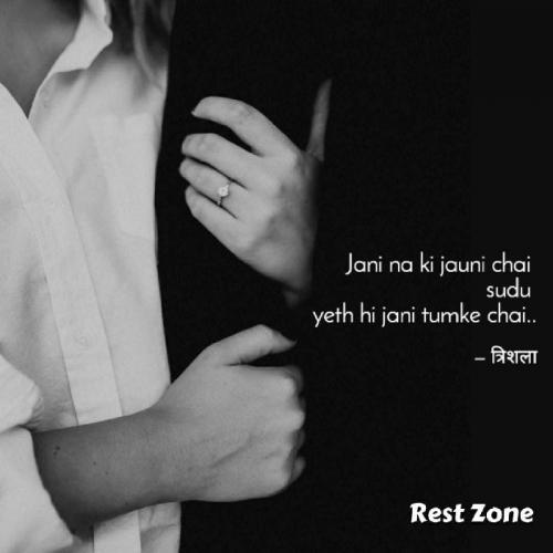 Post by Trishala_त्रिशला on 21-Apr-2021 01:15pm