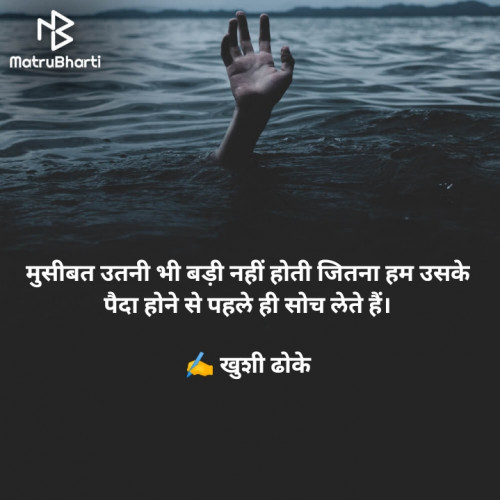 Post by Khushi Dhoke..️️️ on 21-Apr-2021 02:44pm