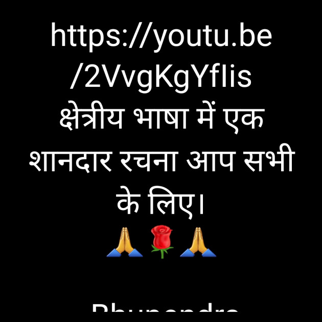 Hindi Folk by Bhupendra Dongriyal : 111695229