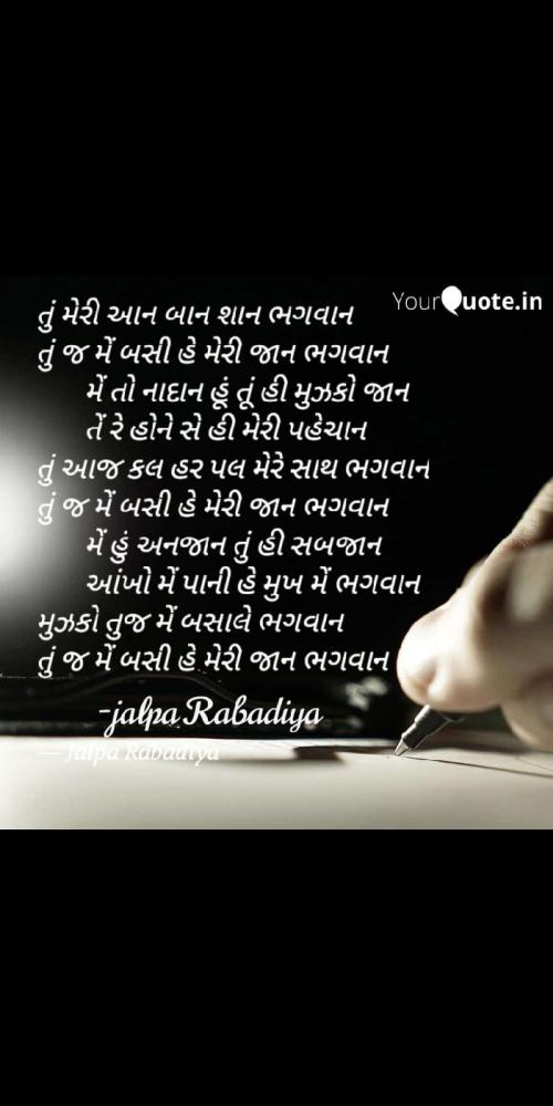 Post by Jalpa Rabadiya on 21-Apr-2021 10:39pm