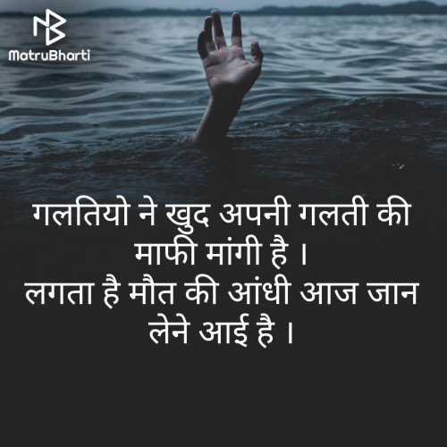 Post by Udit on 22-Apr-2021 09:19am