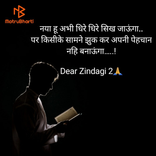 Post by Dear Zindagi 2 on 22-Apr-2021 06:46pm
