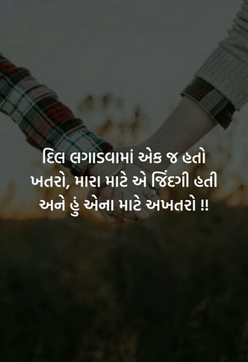 Post by Foram parmar on 23-Apr-2021 09:14am