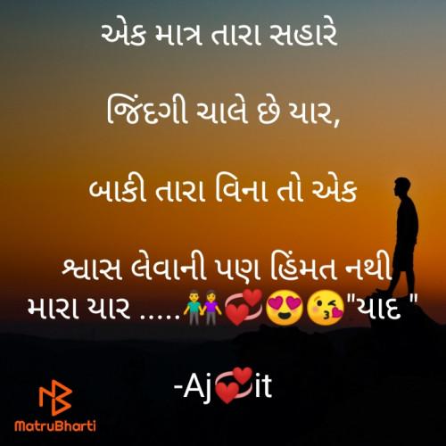 Post by Ajit on 23-Apr-2021 09:23am