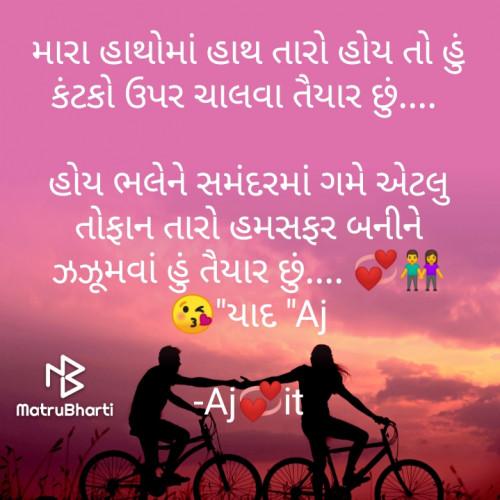 Post by Ajit on 23-Apr-2021 02:40pm