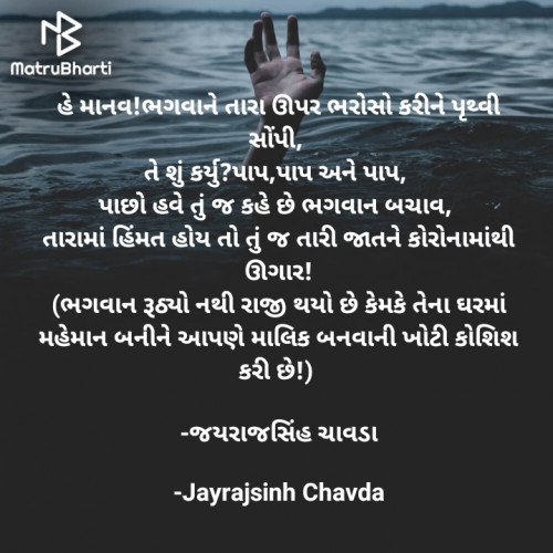 Post by Jayrajsinh Chavda on 23-Apr-2021 02:53pm